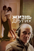 http://www.kinopoisk.ru/images/film/126196.jpg