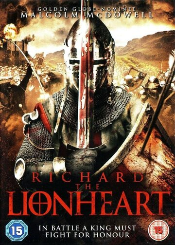 Ричард: Львиное сердце (Richard the Lionheart)
