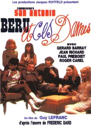 Беру и его дамы (1968)