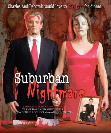 Пригородный кошмар (2004)