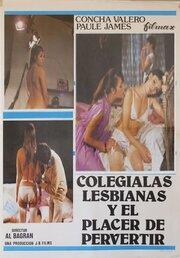 Лесбиянки школьницы и удовольствие извращенца