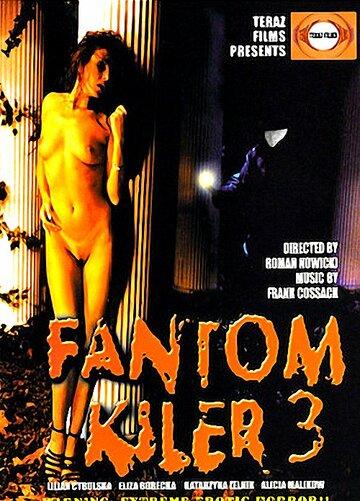 Порно фильм фантом 1