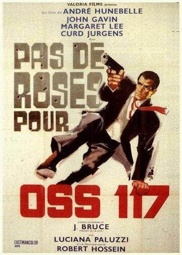 Роз для ОСС-117 не будет (1968)