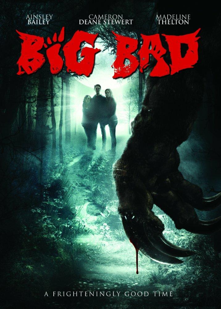 Большой и злой (2016)
