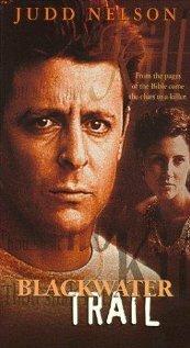 Концы в воду (1995)