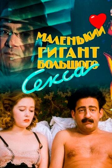 Кино Кандагарский прорыв