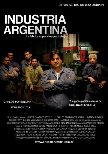 Индустрия Аргентина