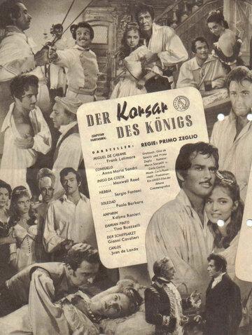 Капитан Фантазма (1953)