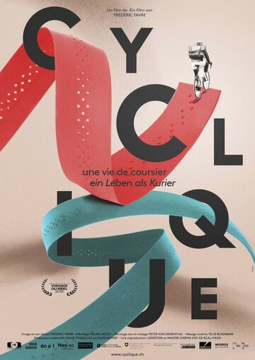 Велосипедные истории (2015) полный фильм