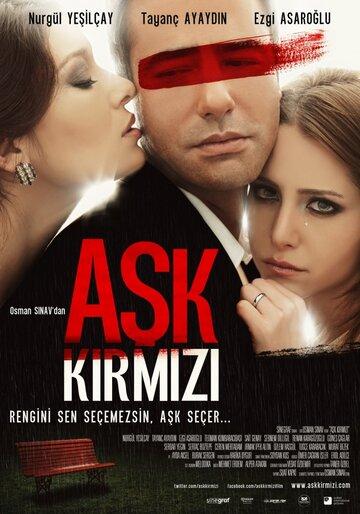 Красная любовь 2013 Ask Kirmizi