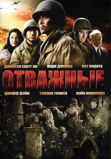 Фильм Дикий сериал 4 сезон