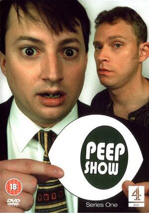 Пип шоу (2003)