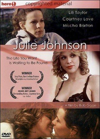 Джули Джонсон (Julie Johnson)