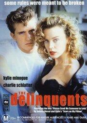 Преступники (1989)