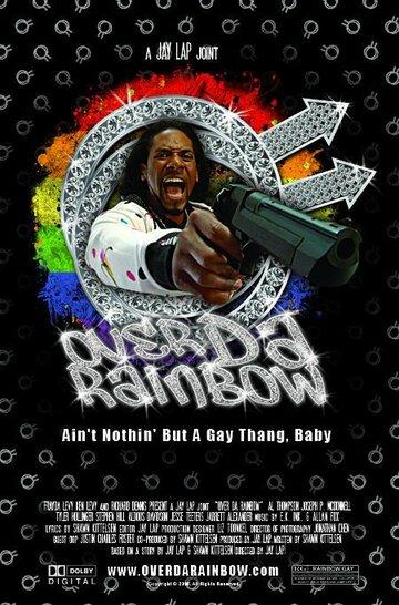 (Over da Rainbow)