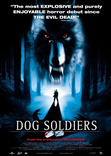 ���-����� (Dog Soldiers)
