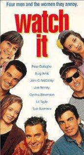Смотри на это (1993)