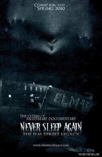 Фильм Больше никогда не спи: Наследие улицы Вязов (видео)