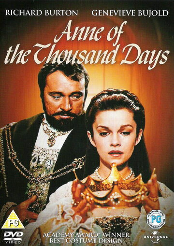 ������ ���� ���� (Anne of the Thousand Days)
