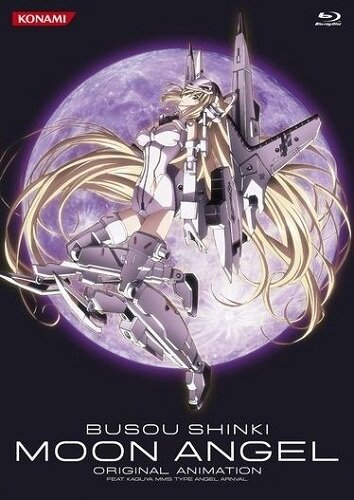 Шинки – боевой Лунный Ангел