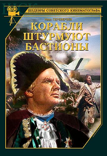 http://st.kinopoisk.ru/images/film_big/44922.jpg
