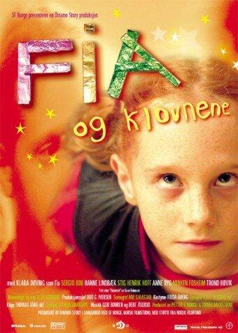 Фиа и клоуны (2003)