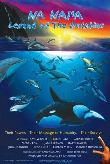 Na Nai'a: Легенда о дельфинах (2011) полный фильм онлайн
