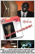 Girls in Pantyhose (2009)