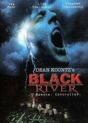 Смотреть онлайн Черная река