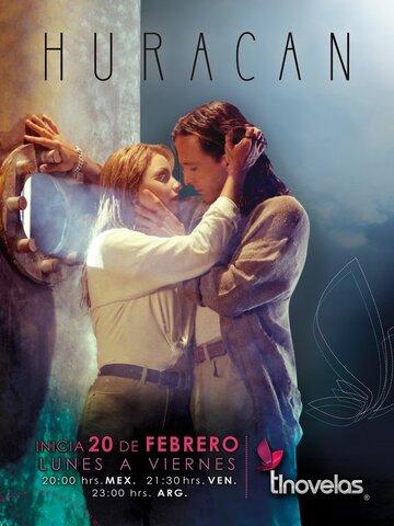 Ураган (1997) полный фильм