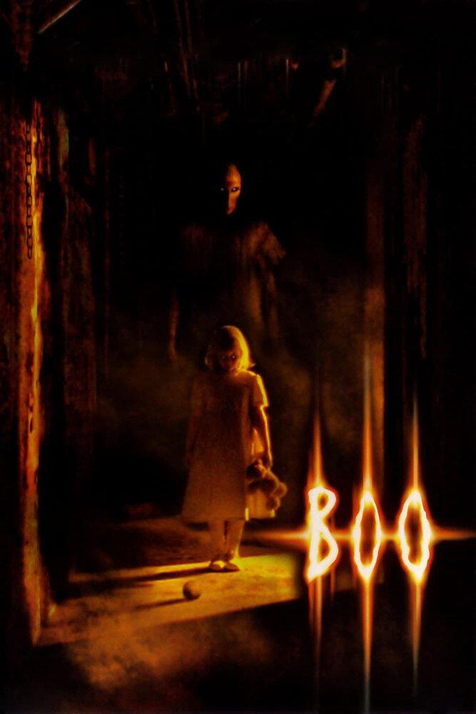 самые страшные фильмы ужасов в хорошем качестве смотреть онлайн: