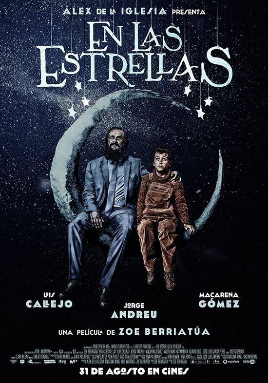 В звёздах (2018)