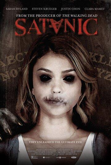 Сатанинский / Satanic (2016)