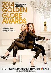 Смотреть онлайн 71-я церемония вручения премии «Золотой глобус»