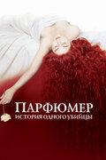 http://www.kinopoisk.ru/images/film/78378.jpg