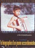 Жизнеописание юного аккордеониста (1994) — отзывы и рейтинг фильма