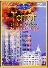 Ужас на 40-м этаже (1974)
