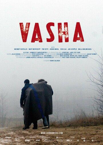 Ваха (2009)