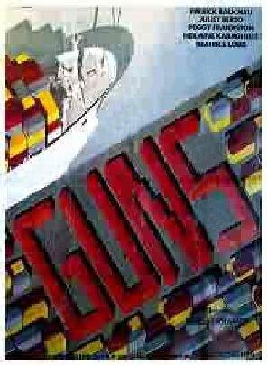 Стволы (1980)
