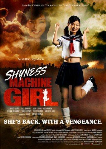 Скромная девочка-пулемёт (2009) смотреть онлайн HD720p в хорошем качестве бесплатно