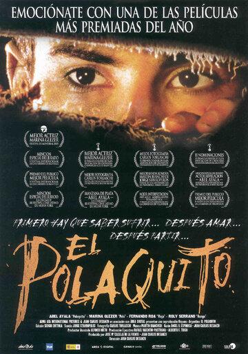 Полячок (2003)