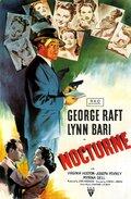 Ноктюрн (1946)
