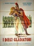 Десять гладиаторов (1963)