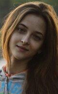 Алина Ерохина