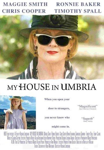 Фильм Мой дом в Умбрии