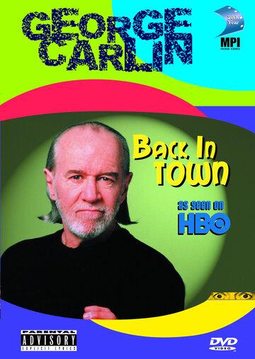 Джордж Карлин: Снова в городе (1996) полный фильм онлайн