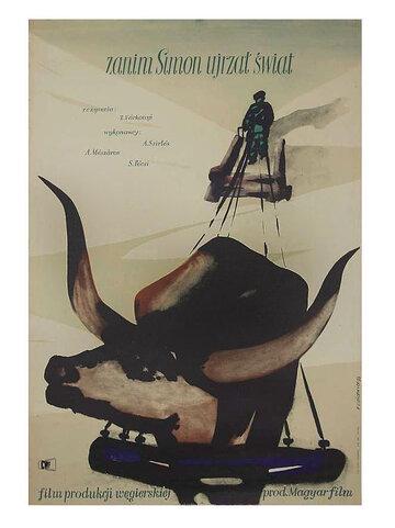 Рождение Меньхерта Шимона (1954)