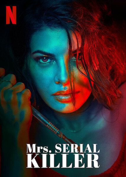 Миссис серийная убийца