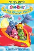 Заботливые мишки идут на помощь (Care Bears to the Rescue)
