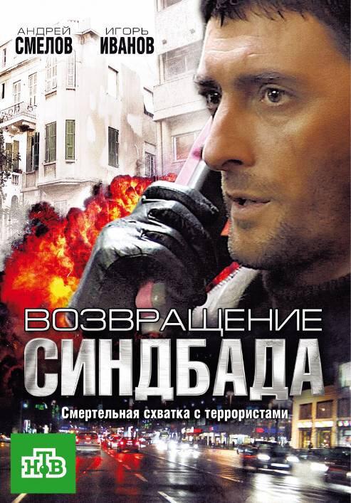 Возвращение А Звягинцев - 2 3 г - YouTube